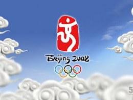 北京奥运会总宣传片创意设计之《水墨激情》