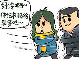 #有你,即使风再冷#