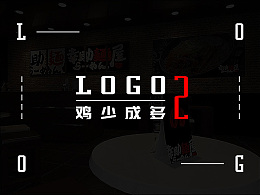 logo作品—鸡少成多(2)