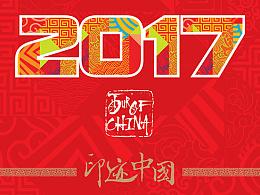 2016年环中国国际公路自行车赛精彩图集