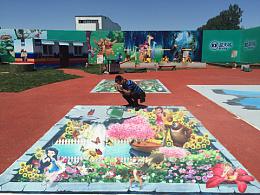 3D地画-孔雀城儿童乐园