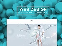 店铺首页设计+C4D元素