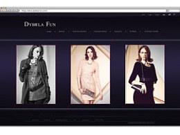 尼斯沃克2012年法国高级女装DYBULAFUN品牌形象升级-网站设计