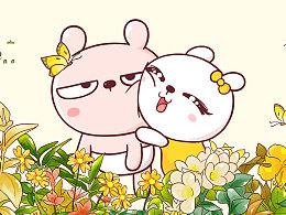 冷兔宝宝恋爱篇微信表情