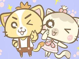 《恋爱喵喵茶》#1