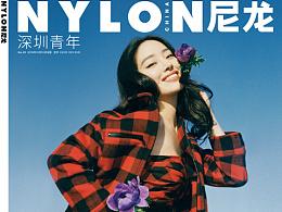 杨采钰 《NYLON 尼龙》杂志双封