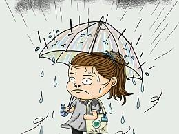 最美不是下雨天,而是被雨淋湿的衣。