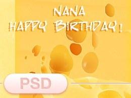写实奶酪icon(psd)送给可爱的娜娜