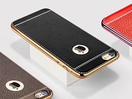 龙炎苹果iPhon6/6S TPU电镀纹理皮套手机壳,产品详情页 产品拍摄 宝贝详情