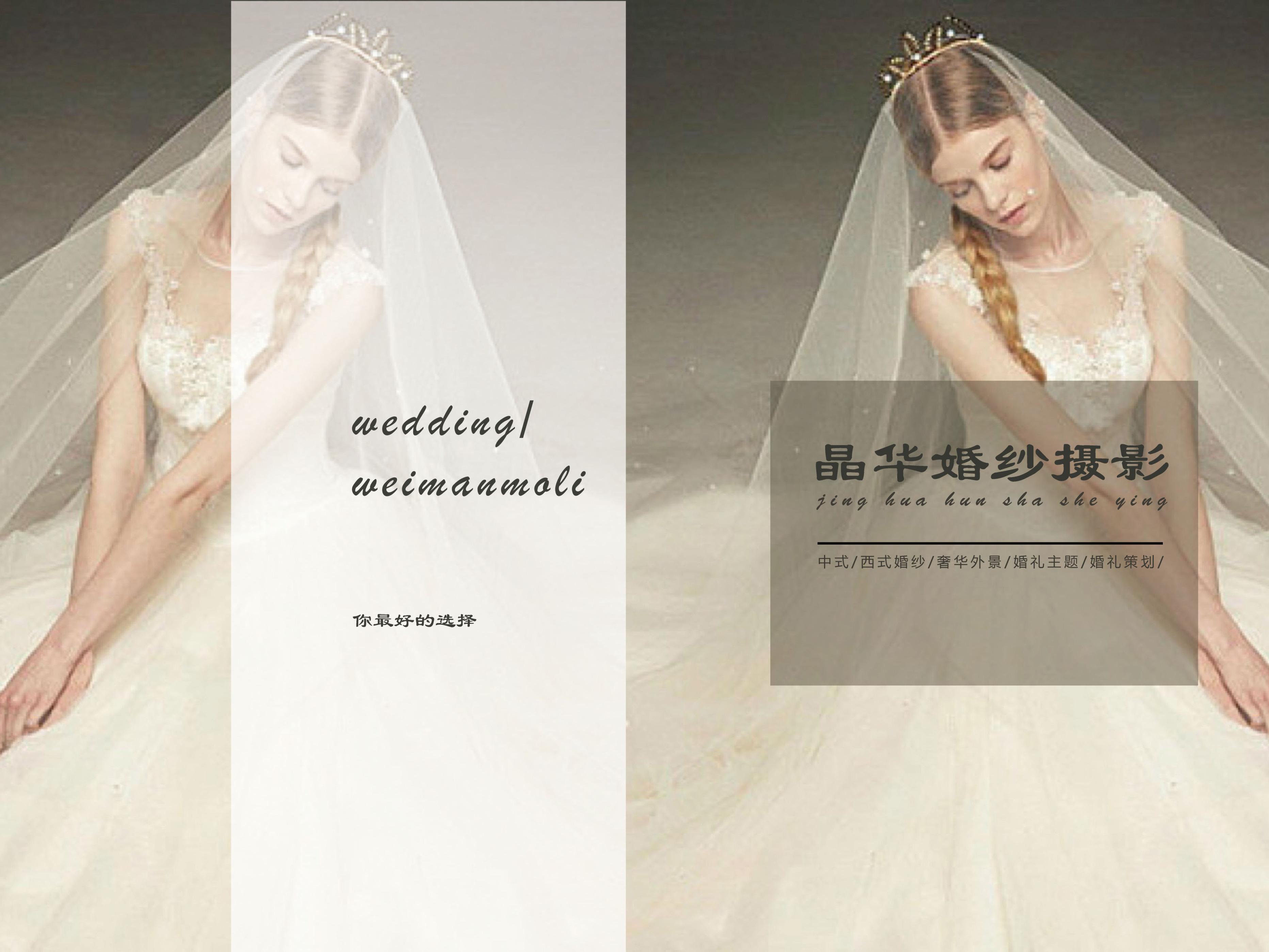 婚纱画册_婚纱画册设计