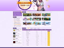 花生游戏平台页游