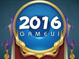 2016-GAMEUI