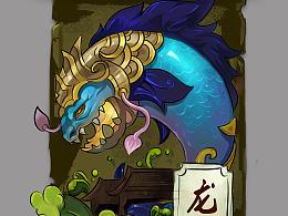 手绘游戏图标 龙门 鱼儿 宝石水晶 葫芦,静物,黑白叠