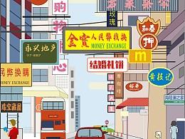 香港印象插画设计