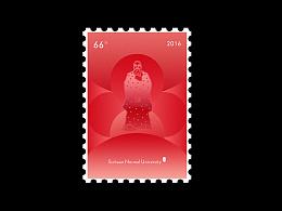 川师纪念邮票图稿
