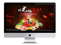 川菜-粤菜菜品网站