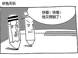 HOME<NO.4 文笔讨论>