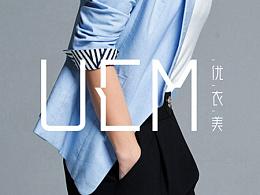 线上女装品牌形象设计
