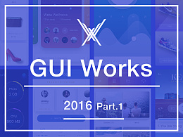 MY GUI WORKS 2016 Part.1