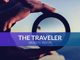 旅人户外网站视觉