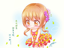 【SNH48】龚诗淇红裙子。