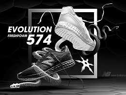 NB EVOLUTION 574
