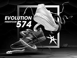 NB EVOLUTION 574