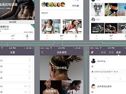 运动app