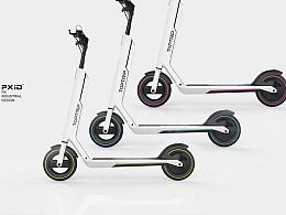 品向工业设计 pxid平衡车设计 代步工具设计 电动滑板车
