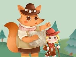 小小探险家