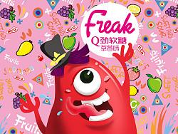 广东思羿品牌策划-Q劲软糖 包装设计