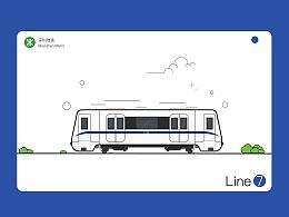 深圳地铁7、9号线迷你列车