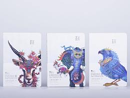 云南奇幻之旅-秘Mi品牌包装