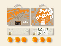 【和橙包装】4枚精装&12枚普通装