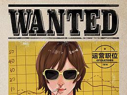 关于招聘海报的角色设计把握