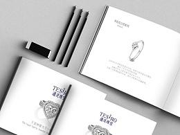 通灵珠宝画册第二版书装展示