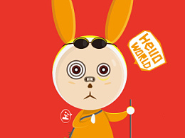 太空兔,哇咔咔!