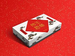 广西壮族自治区-玉林茶泡(非物质文化遗产、传统手工艺品)