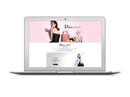 Dior迪奥旗舰店