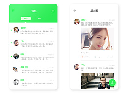 Wechat_Redesign(mac/移动端)