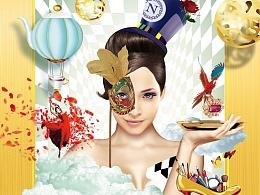 九洲新世纪,商业综合体,创意海报策划设计,吉祥物设计手提袋,开业导购招商手册in站酷zcool