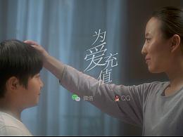 2016年母亲节超感人微电影《来自星星的妈妈》