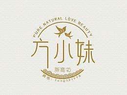 【logo】方小妹燕窝坊