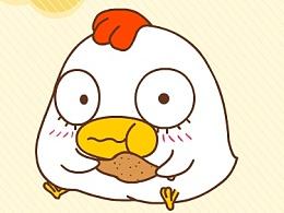 表情外包【蛋鸡】第二套微信表情