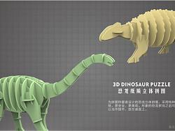 恐龙纸质立体拼图