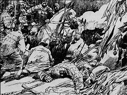 《楚汉之战》连环画·Page61-64