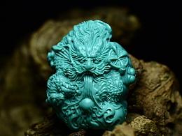 绿松石-《御龙》