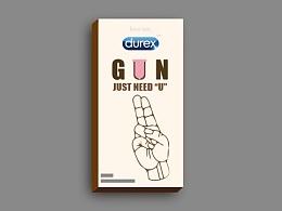 杜蕾斯包装盒创意设计_光棍节款 GUN JUST NEED YOU_(by设计玩家)