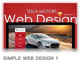 简洁网页设计 #1