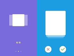 两个动画样式,研究学习中...